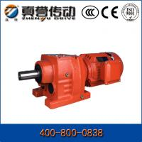 Buy cheap Coaxial R Series Helical Gearbox Gear Reducer For Converter / Mixer Agitator from wholesalers