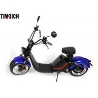 Buy cheap TM-LQ-HL3.0    12 Inch City Coco Electric Scooter Aluminum Wheel Net Weight 66Kg 2000W Brushless Motor from wholesalers