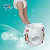 Buy cheap Disposable   Sleepy Baby Diaper Pull Ups product