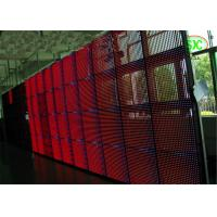Buy cheap High resolution plaza PH10 LED video curtain With 16dots*16dots Resolution from wholesalers