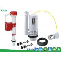 Buy cheap Universal Toilet Cistern Fittings / Toilet Flush System For Toilet Repair from wholesalers