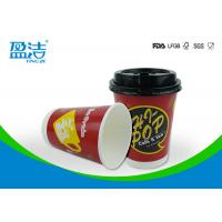 Buy cheap Eco Friendly 12oz Hot Drink Paper Cups With Double Structure Design product