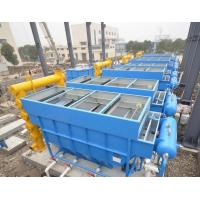 China Dissolved air flotation  DAF Clarifier for solid - liquid or liquid - liquid separation on sale