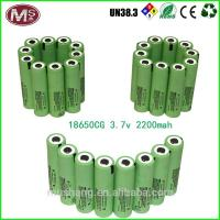 Buy cheap 18650CGR 2200mah 18650 lithium battery cell for electric motor from wholesalers