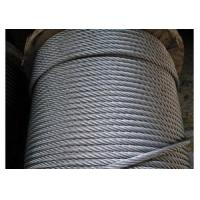 Buy cheap Hot Dip Anti Twist Galvanised Steel Cable 6x37 Wire Rope For Marine from wholesalers