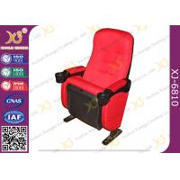Buy cheap High Back Leather / Fabric VIP Cinema Room Seating Home Theater Chairs Durable from wholesalers