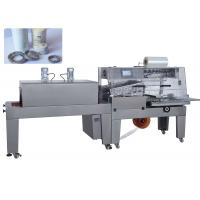 Buy cheap High Efficiency Industrial Shrink Wrap Machines , Bottle Shrink Wrapping Machine from wholesalers