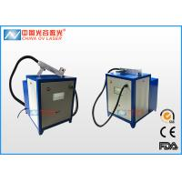 Buy cheap 200W Clean Laser Machine For Plastic Mould Residues Cleaning from wholesalers