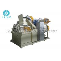 Buy cheap Aluminum Copper Wire Recycling Machine / Brass Cable Recycling Equipment from wholesalers