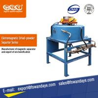 Buy cheap Dry Powder Electric Magnetic Iron Separator For Non Ferrous 0.5 - 1.5T Yield product