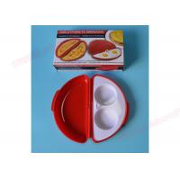 Buy cheap 2 Egg Poacher Microwave Safe Tray Omelet Wave Plastic Egg Cooker Customized from wholesalers