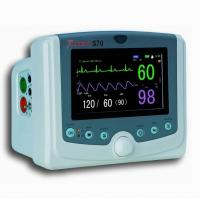 Buy cheap Anti Esu Mobile Patient Monitoring System Examination Therapy Equipments from wholesalers