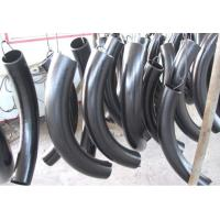 Buy cheap ANSI B16.49 3D Hot Induction Seamless Pipe Bends from wholesalers