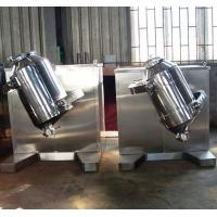 Buy cheap Mirror Surface Planet Motion Planetary Mixer Machine / Pharmaceutical Powder Mixer from wholesalers