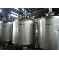 Easy Operate Stainless Steel Mixing Tanks Milk Storage
