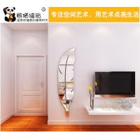 Buy cheap Cutting Acrylic Adhesive Decor Wall Mirror Sticker for home decoration from wholesalers