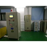 Buy cheap Degreasing Lab Vacuum Furnace / High Accurate Laboratory Muffle Furnace product