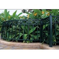 Buy cheap Wrought Iron Fence R-339 from wholesalers
