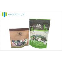 Buy cheap Aluminum Foil Moisture Proof Plastic Stand Up Pet Food Bags With Resealable Zipper product