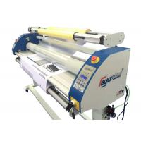 China Single / Double Sided Poster Cold Lamination Machine Imported Silicone Roller on sale