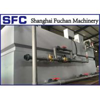 Buy cheap Economic Polymer Dosing Unit Preparation System For Industrial Sludge Treatment product