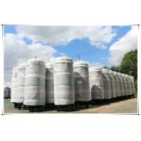Buy cheap High Finished Air Receiver Tanks For Compressors , Air Compressor Holding Tank from wholesalers