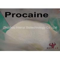 Buy cheap CAS 59-46-1 Local Anesthetic Agents Procaine Powder For Dentistry Safe Effects from wholesalers