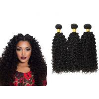 Buy cheap Colored Long Brazilian Hair Extensions , Tangle Free Brazilian Weft Hair Extensions With Clips from wholesalers
