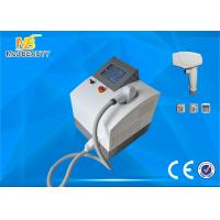 Buy cheap 720W salon use 808nm diode laser hair removal upgrade machine MB810- P from wholesalers
