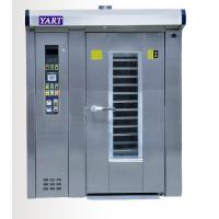 Buy cheap bakery equipment /baking oven from wholesalers