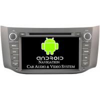 Buy cheap Auto Radio GPS Navigation Sylphy Nissan DVD Player 2012+ 16GB Nand Flash from wholesalers