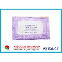 Buy cheap Personal Hygiene Wet Tissue Non Irritating Feminine Wipes Healthy Unscented product