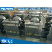 Buy cheap Drywall Main Tee Channel Roll Forming Machine with Post Cutting for Ceiling System from wholesalers