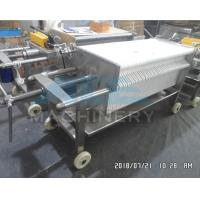 Buy cheap Fine Precision Filter Press for Endible Oil, Frame Portable Cardboard Filter Press product
