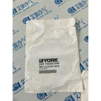 Buy cheap YORK P COMPRESSRO 022 10020 000 from wholesalers