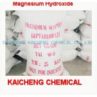 Buy cheap Magnesium Hydroxide/flame retardant/Mg(OH)2 industrial grade from wholesalers