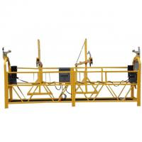 Buy cheap High Efficiency Suspended Working Platform For Building Facade Construction from wholesalers