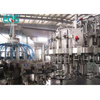 Buy cheap SUS304 Glass Bottle Carbonated Beverage Filling Machine With 250ML And Crown Cap 10000BPH from wholesalers
