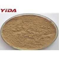 Buy cheap Anti Aging Organic Tribulus Terrestris Male Enhancement Powder Relieve Muscle Spasm product