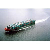 Buy cheap To Malaysia From China Guangzhou FCL Sea Cargo Services Professional Very Cheap from wholesalers