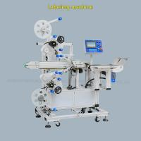Buy cheap 1400KG Automatic Die Cutting Machine Shrink Sleeve Label Machine For Opp Labeling from wholesalers