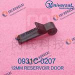 Buy cheap 12MM RESERVOIR DOOR 0931C-0207 from wholesalers