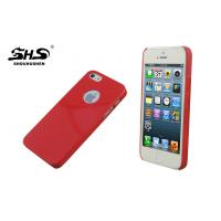 Buy cheap Apple iphone Protective Cases Candy Colors UV Coating Hard Cell Phone Cover from wholesalers
