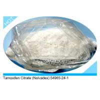Buy cheap 98% High Purity SERMs Steroids Nolvadex / Tamoxifen Citrate 54965-24-1 from wholesalers