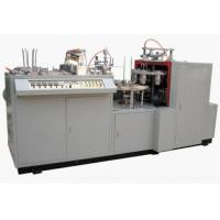 Buy cheap AC-LC Single Side PE Coated Paper Bowl Forming Machine from wholesalers