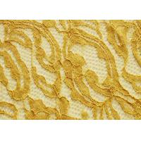 Buy cheap Colorful African Mesh Lace Fabric Knitted Technics 70 Cotton 30 Nylon from wholesalers