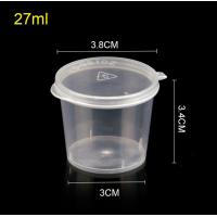 Buy cheap 27ml Transparent sauce cup microwave oven safe perfect seal from wholesalers