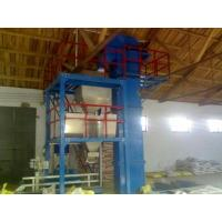 Buy cheap SANNONG New product water soluble fertilizer plant from wholesalers