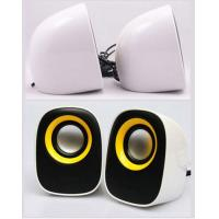 Buy cheap 2014 Hot Sale USB 2.0 Speakers from wholesalers