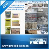 Buy cheap soundless cracking agent for stone quarry breaking cracking demolition powder from wholesalers